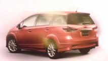 Toyota Wish 2009 Brochure Leak (JDM)