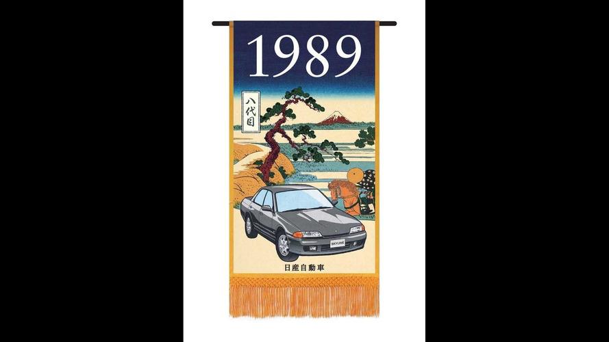 Nissan Skyline Carteles