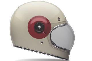 BoldRide Helmet Guide: 2014