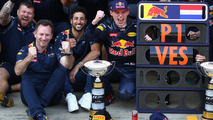 Red Bull Racing Team celebrateс