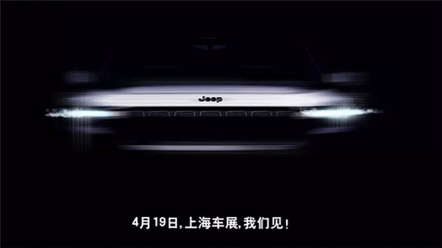 Jeep apresentará conceito inédito no Salão de Xangai