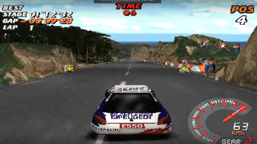 Iconic PlayStation V-Rally Game Turns 20
