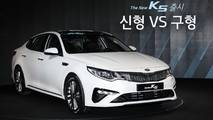 2018 Kia K5 facelift
