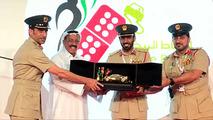 Dubai Police Award