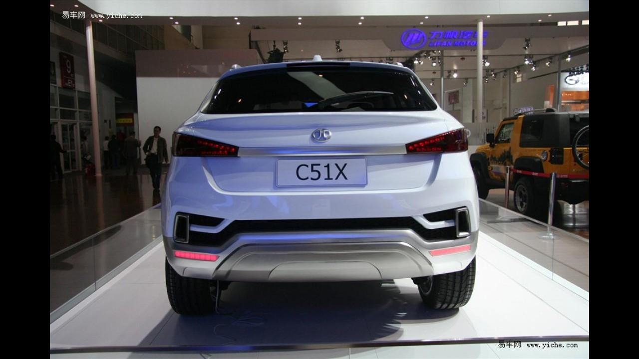 Salão de Pequim: BAIC revela o conceito C51X SUV