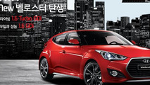 Hyundai Veloster Turbo facelift