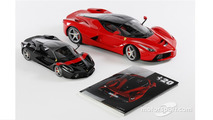 Amalgam Collection - Ferrari LaFerrari 1/12 and 1/8 scale