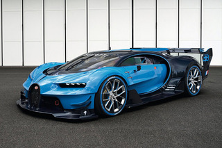Bugatti Chiron Could Push 290 MPH