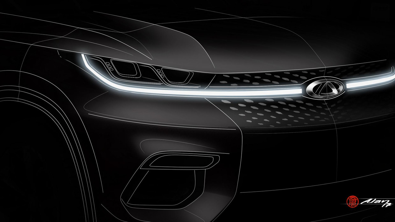 Chery compact SUV teaser